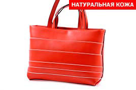 . Женская сумка Loewe. Арт.60344