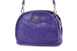 . Женская сумка Selin. Арт.61287