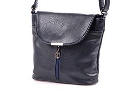 . Женская сумка Raffinni. Арт.62277