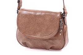 . Женская сумка Meredith Wendell. Арт.62645