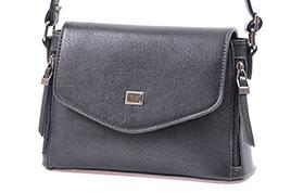 . Женская сумка Dolce Gabbana. Арт.62669
