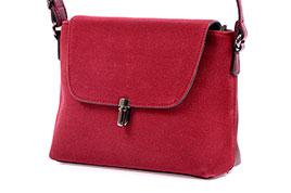 . Женская сумка David Jones. Арт.62924