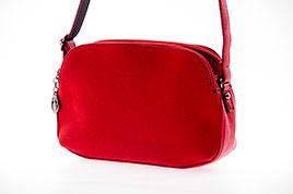 . Женская сумка David Jones. Арт.63301