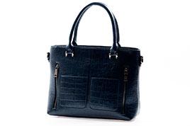 . Женская сумка Raffinni. Арт.63375