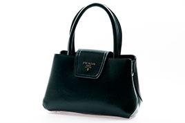 . Женская сумка Prada. Арт.63624