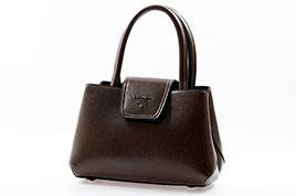 . Женская сумка Prada. Арт.63625