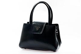 . Женская сумка Prada. Арт.63626
