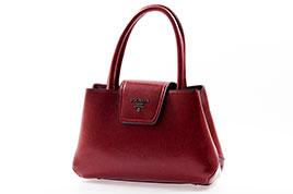 . Женская сумка Prada. Арт.63632