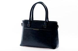 . Женская сумка Raffinni. Арт.63766