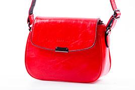 . Женская сумка Raffinni. Арт.63886