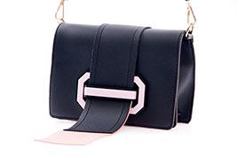 . Женская сумка Prada. Арт.63987