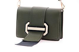 . Женская сумка Prada. Арт.63988