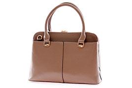 . Женская сумка Prada. Арт.64196