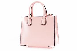 . Женская сумка Prada. Арт.64265