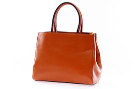 . Женская сумка Prada. Арт.64267