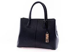 . Женская сумка Lancel. Арт.64291