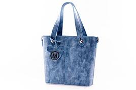 . Женская сумка Marni. Арт.64337