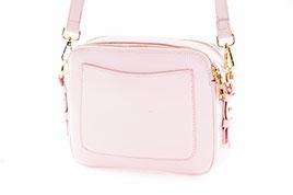 . Женская сумка Prada. Арт.64536