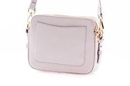 . Женская сумка Prada. Арт.64539