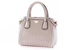 . Женская сумка Prada. Арт.64556