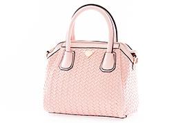 . Женская сумка Prada. Арт.64559