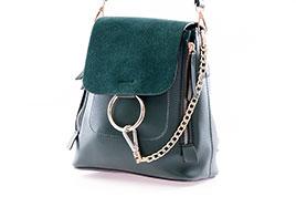 . Женская сумка-рюкзак Chloe. Арт.64625