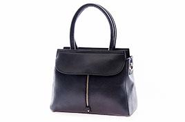 . Женская сумка Chloe. Арт.64854