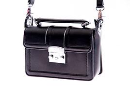 . Женская сумка Tom Ford. Арт.64983